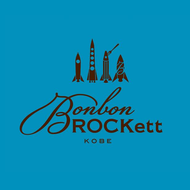 バターサンド専門店 BonbonROCKett(ボンボンロケット)